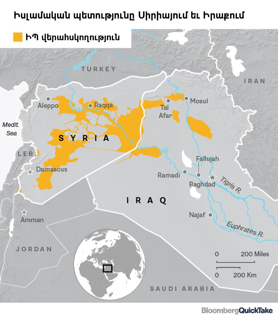 Իսլամական պետությունը Սիրիայում եւ Իրաքում